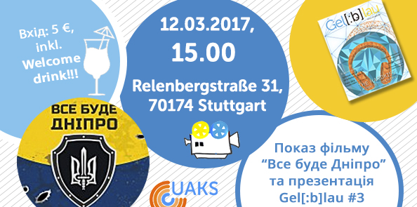 Event-banner